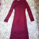 Шерстяное платье, Новосибирск