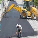 Асфальтирование и ремонт дорог в Новосибирске, Новосибирск