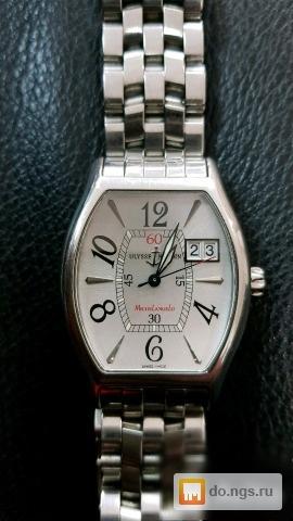 Часы продать шейцарские сдать куда часы можно