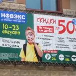 Баннеры,картины, багет, фото, листовки, сувениры, блокноты,ежедневники, Новосибирск