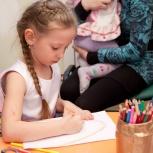 Подготовка к школе на Студенческой, Новосибирск