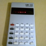 """Калькулятор """"Электроника мк 33"""", Новосибирск"""