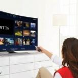 Антенна и тв приставки для эфирного цифрового ТВ, Новосибирск