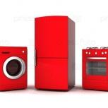 Скупка вывоз стиральных машин холодильников  утилизация, Новосибирск