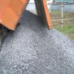 Доставка гранитного щебня 5-20, Новосибирск