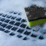 Мы сделаем грязную работу за вас - чистка ноутбуков, Новосибирск