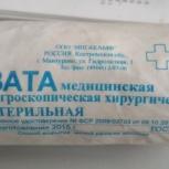 Вата медицинская стерильная с хранения., Новосибирск