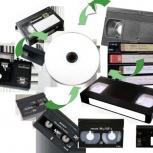 Оцифровка видеокассет, аудиокассет, выезд и доставка бесплатно, Новосибирск