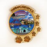 Сувениры с символикой Новосибирска, Новосибирск