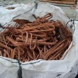 Купим медь,алюминий,латунь,бронза,свинец,аккумуляторы.ДОРОГО, Новосибирск