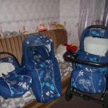 Продам коляску 3в1, Новосибирск