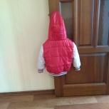 Продам куртку для мальчика весна-осень, Новосибирск