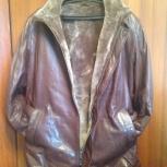 Куртка зимняя новая, Новосибирск