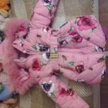 Куртка детская зима, Новосибирск