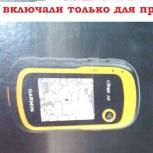 GPS/Глонасс навигатор Garmin e-Trex 10, Новосибирск