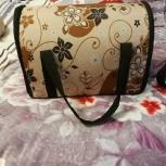 Продаю сумку-переноску!! Срочно!!, Новосибирск