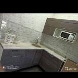 Продам кухню, Новосибирск