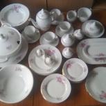 Продам сервиз столовый PORCLANA, 46 предметов, Новосибирск