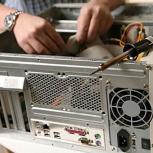 Произведу ремонт Вашего компьютера оперативно и дешево, Новосибирск