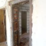 Демонтажные работы, любой сложности. Быстро., Новосибирск