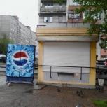 Продам киоск., Новосибирск