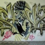 Бердское оформление граффити. Nac, Новосибирск