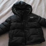 Продам осеннюю курточку для мальчика#, Новосибирск