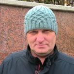 Мужская вязаная шапка с аранами, Новосибирск