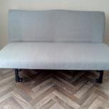 """Продам диван-кровать  """"Икея"""", Новосибирск"""