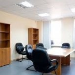 Юридический адрес, Новосибирск