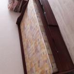 Продам кровать 1.5 с матрасом, Новосибирск