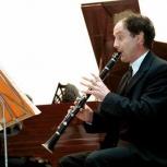 Подарок для игры на кларнете, Новосибирск