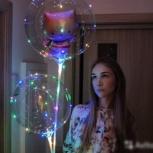 Популярные бобо шарики от 10 шт с доставкой по рф, Новосибирск