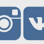 Продвижение бизнеса в социальных сетях, Новосибирск