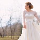 Бюджетная свадебная фотосессия, Новосибирск