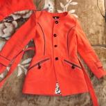 Пальто женское б/у, Новосибирск