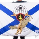 Флаг ДШР Морской Пехоты 90x135, Новосибирск
