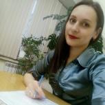 Причёски.Плетение кос.Занятия.Курсы.Мастер-классы, Новосибирск