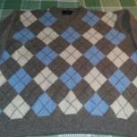 Шерстяной свитер C.Comberti. Оригинал, Новосибирск