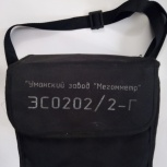 Мегомметр эс0202/2-Г, Новосибирск