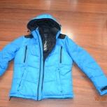 Продам куртки на подростка, Новосибирск