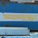 Двуножничный подъемный стол, Новосибирск
