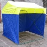 Куплю торговую палатку, Новосибирск