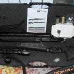 Пневматическая винтовка Хатсан бт 65 рб ф элит, Новосибирск