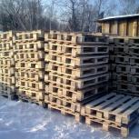 предлагаю новые поддоны от производителя, Новосибирск