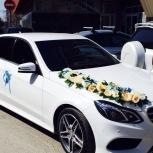 Mercedes-Benz Е класса, Новосибирск