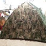 Продам утепленную палатку, Новосибирск