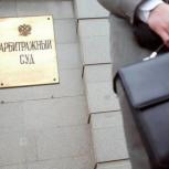 Юристы по арбитражным делам., Новосибирск