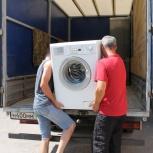 Утилизация стиральных машин. Вывезу, Новосибирск