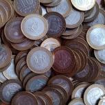 10 рублей  БИМ  ДГР, области,края,республики, Новосибирск